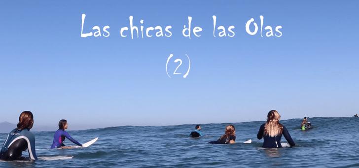 Las chicas de las olas